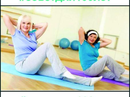 Използвайте активност за борба със стреса.