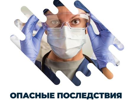 Опасни последствия от коронавирусна инфекция