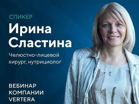 Д-р Ирина Сластина от екипа на VERTERA за водораслите, които се използват в продуктите на компанията