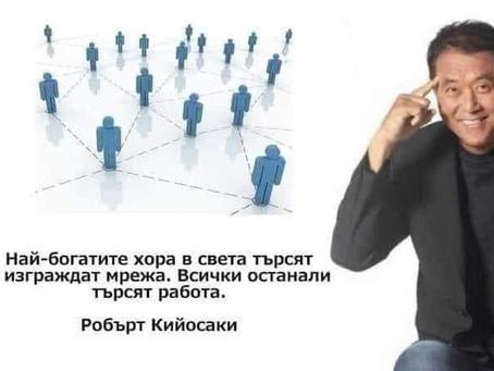⚠️⚠️⚠️Защо Хората в Мрежовия  Маркетинг се Провалят?‼️⁉️