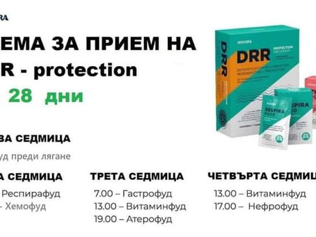 DRR-Protection!