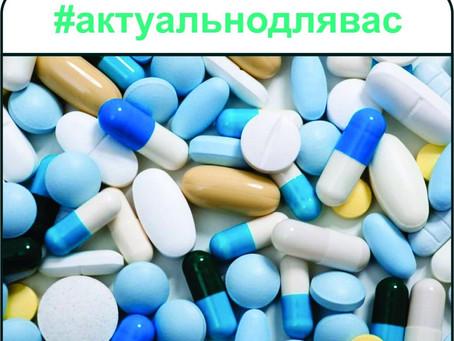 Антибиотици: на кого, кога и колко?
