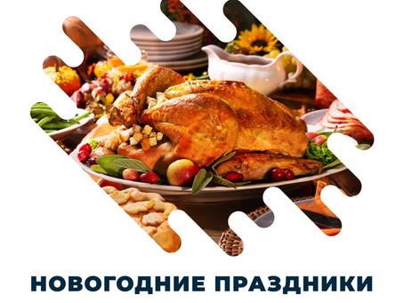 Подготовка за празниците: защо преяждането е опасно за здравето? 🍖