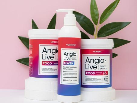 🍇 Компонентите от линията AngioLive помагат за укрепване на кръвоносните съдове