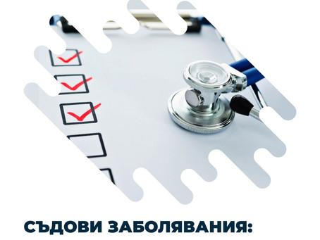 Съдови заболявания - основни признаци на патологиите