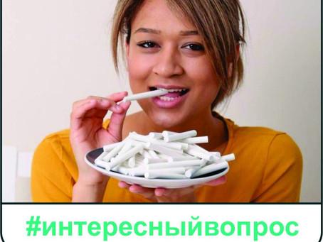 Защо понякога искате да ядете креда?