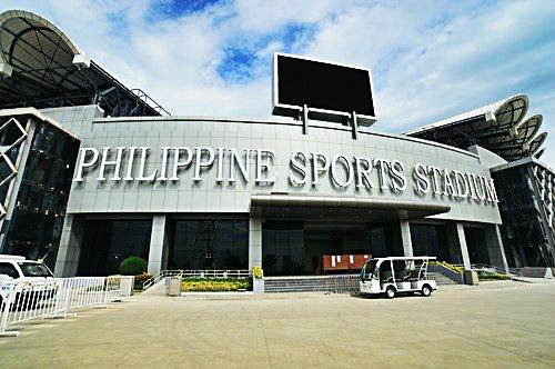 Philippine Sports Stadium