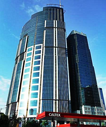 One Corporate Center