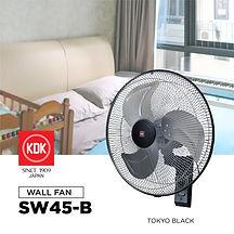 KDK Wall Fan in Quezon City