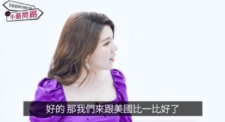 國外大讚台灣健保制度第一?老外曝「一關鍵」為未來趨勢