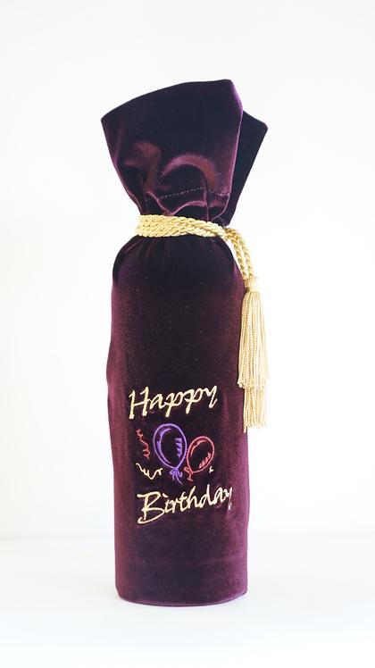 Happy Birthday Velvet Bag