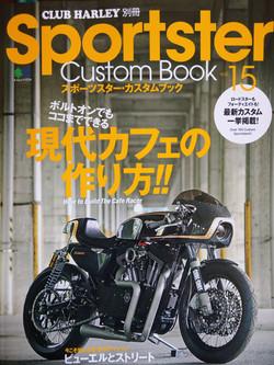 Sportster Custom Book  vol15