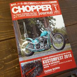 CHOPPER Journal vol.45