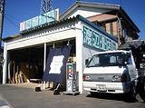 松戸市の渡辺畳店です。江戸川区、葛飾区、市川市、柏市、流山市の畳替えもお任せください。