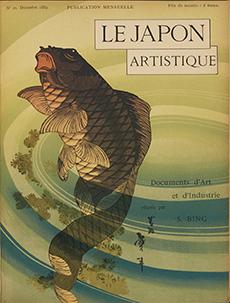 Forside Le Japon Artistique no20 1889 Designmuseum Danmark, Biblioteket. Foto: Pernille Klemp.