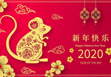 Happy Chinese New Year 2020 : Year of the Rat
