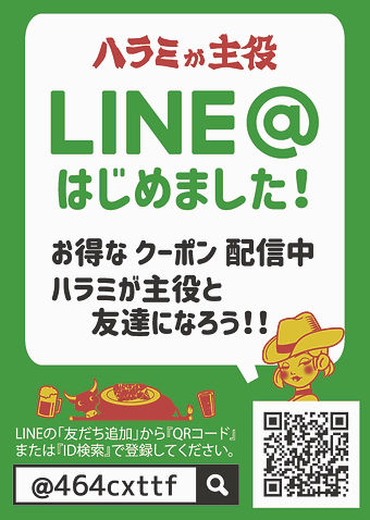 LINE@ol.jpg