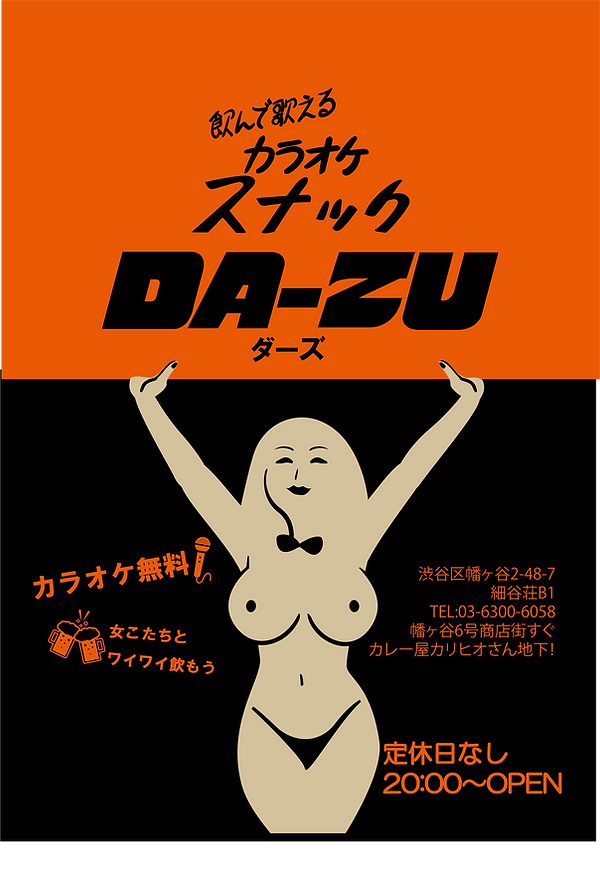 DA-ZU_A5.png