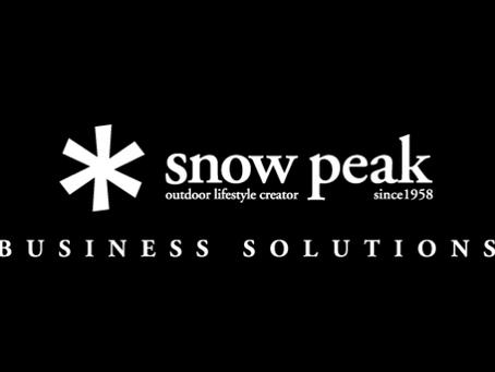 [ スノーピークビジネスソリューションズ ]様 のクラウドツール導入支援がスタートします。