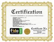 FIDO 인증서.jpg