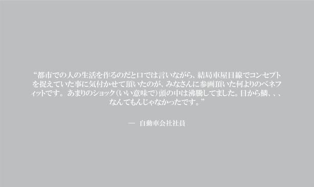 Testimonial02.jpg