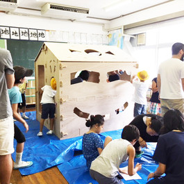 DENENCHOFU ELEMENTARY SCHOOL CHILDREN'S PLAYHOUSE