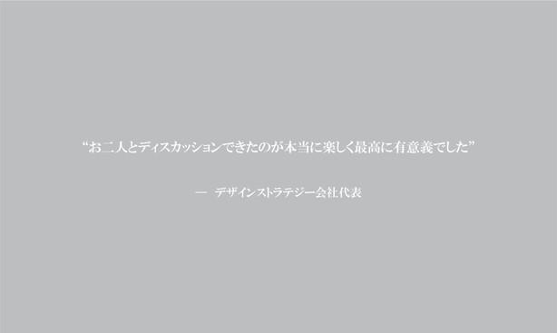 Testimonial01.jpg