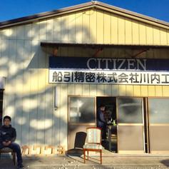 KAWAUCHI-WINE-TASTING-PAVILION_02.jpg