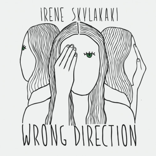 In the light (Irene Skylakaki)