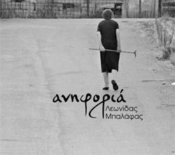 Aniforia_Cover