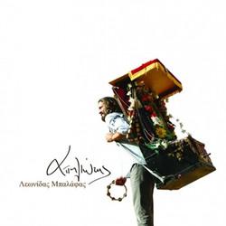 Apiliotis_Cover