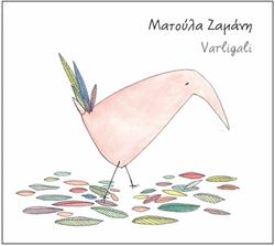 Varligali Cover