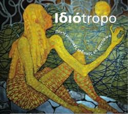 Idiotropo_cover