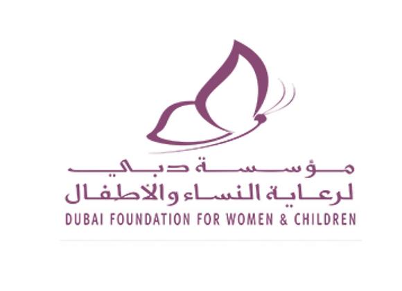 Donate to Dubai Foundation for Women and Children