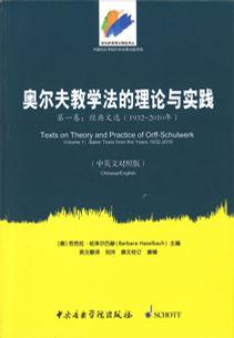 Studientexte_Chinesisch_2.jpg