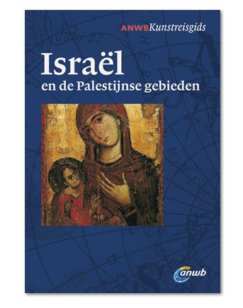 Reisgids Israël|Palestijnse gebieden