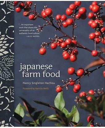 Japanese_Farm_Food.jpg