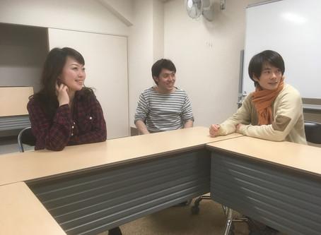 「渦中の花」インタビュー第3回(全9回) 柏尾×辻井×丸山