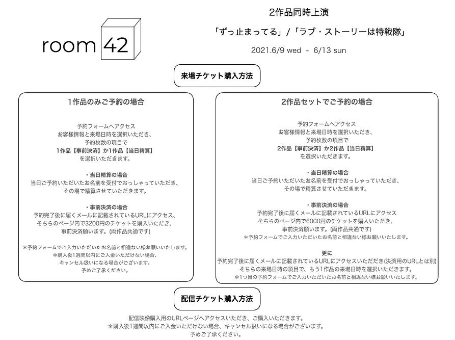 スクリーンショット 2021-05-08 19.25.31.png