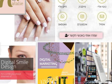 Design a Stunning website