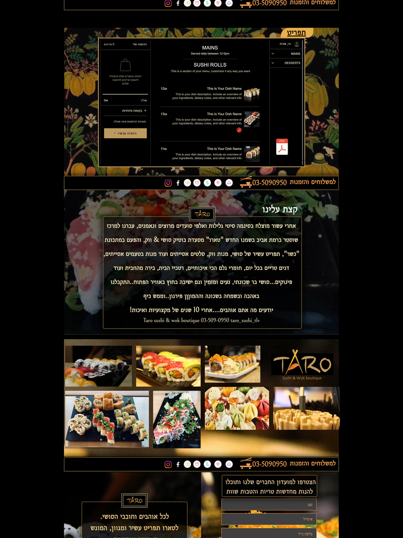 screencapture-yungadesign-wixsite-tarosu