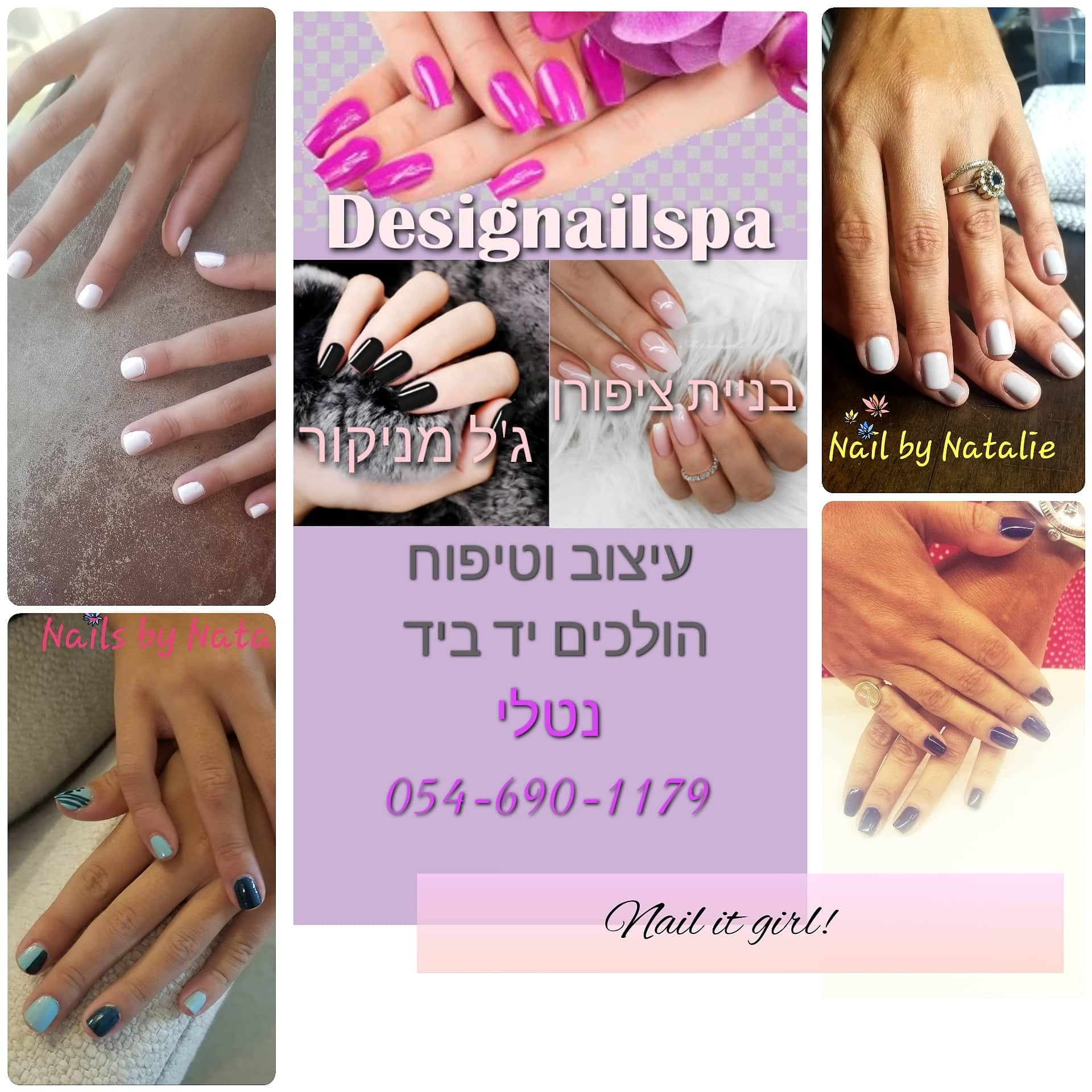 @designailspa