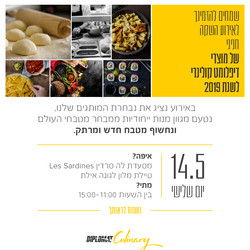 12188 Eilat event newsletter 900x900