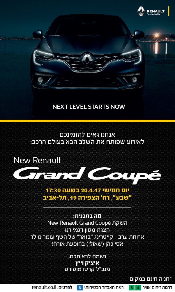 9574 Grand Coupe Press Conference invita
