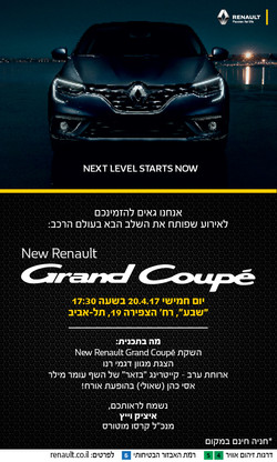 9574 Grand Coupe Press Conference invita