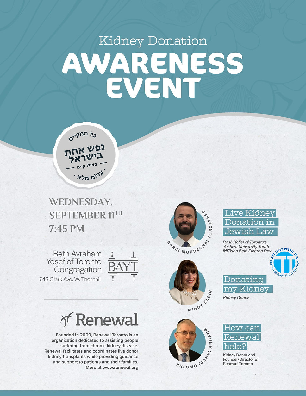 BAYT Renewal Event .jpg