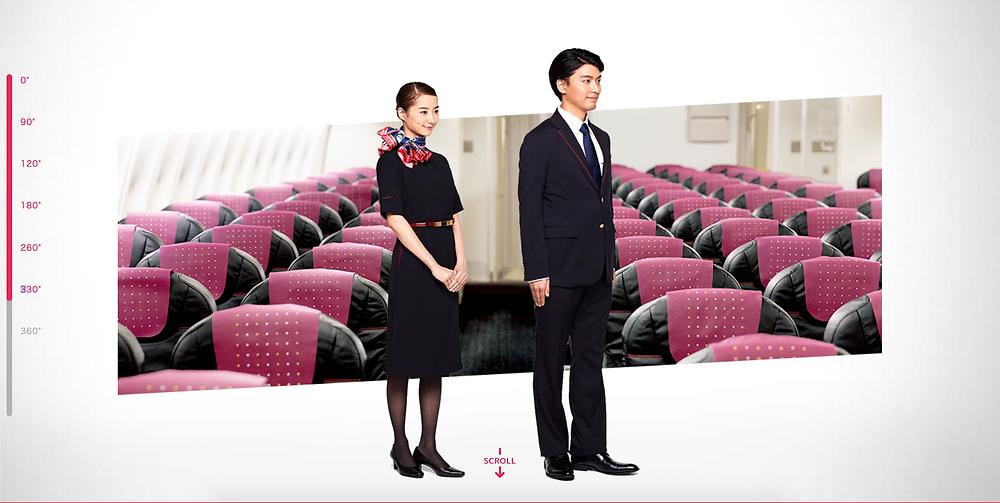 Japan Airlines New Uniform 2020 Option B