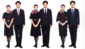 Japan Airlines New Uniform 2020 Contest