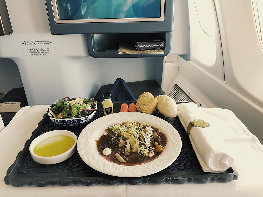 KLM Business Class, Appetizer