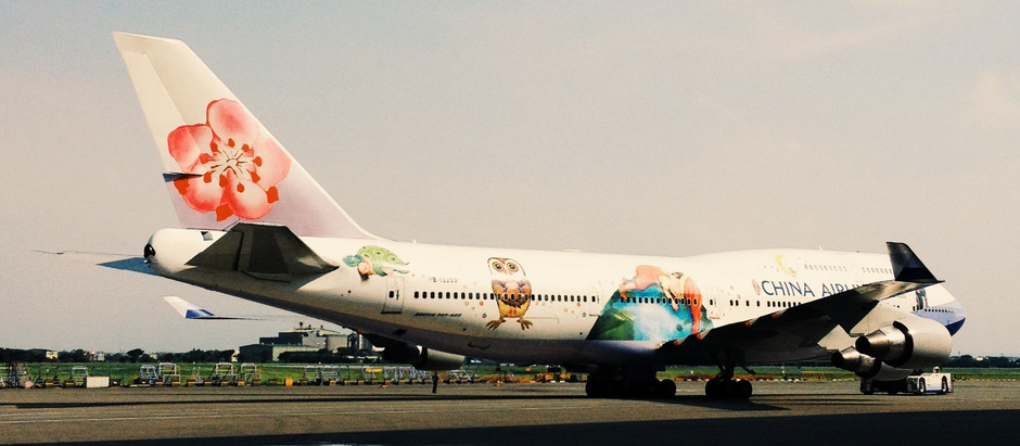 Art + Flying: China Airlines Plum Blossom